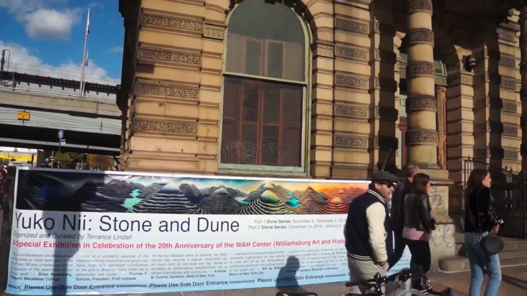 Stone and Dune - banner installed
